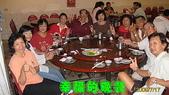 三芝、石門地區:三芝幸福晚餐.jpg