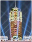 各種特展及參觀:2019國慶總統府光雕_019.jpg