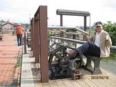 鄭漢步道、龍昇湖、將軍牛乳廠、頭屋三窪坑步道:頭屋三窪坑步道 102