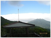七星山公園、夢幻湖、冷水坑、中正山:中正山_3390.jpg