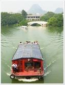 大陸桂林五日遊:4湖-11_046.jpg