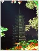 大陸桂林五日遊:夜遊兩江4湖-4_220.JPG