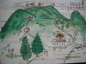 鄭漢步道、龍昇湖、將軍牛乳廠、頭屋三窪坑步道:頭屋三窪坑步道 036