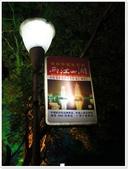 大陸桂林五日遊:夜遊兩江4湖-4_219.jpg