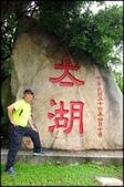 外島旅遊:金門自由行(三)_246.jpg