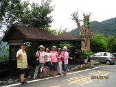 三峽風景區:花岩山林 038.jpg