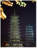 大陸桂林五日遊:夜遊兩江4湖-4_224.jpg