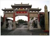 鄭漢步道、龍昇湖、將軍牛乳廠、頭屋三窪坑步道:龍昇湖_1520.jpg