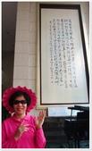 大陸桂林五日遊:桂林五日遊-5_004.jpg