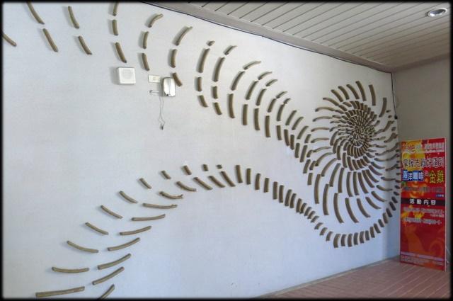 各種特展及參觀:貝殼博物館_053.jpg