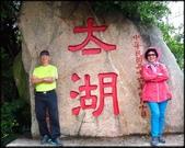 外島旅遊:金門自由行(三)_260.jpg