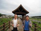 鄭漢步道、龍昇湖、將軍牛乳廠、頭屋三窪坑步道:頭屋三窪坑步道 152