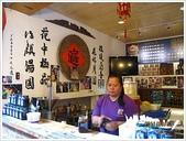 南庄、通霄地區景點:南庄桂花巷_8243.JPG