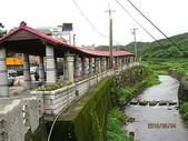 三芝、石門地區:茶山步道 001.jpg