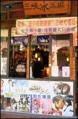 三峽風景區:三峽老街_023.jpg