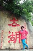 外島旅遊:金門自由行(三)_251.jpg