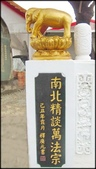 好友聚餐、歡唱、友人贈花、賞花:潮音禪寺-1_012.jpg