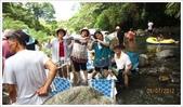 三峽風景區:熊空溪-1_0019.jpg