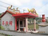 鄭漢步道、龍昇湖、將軍牛乳廠、頭屋三窪坑步道:頭屋三窪坑步道 106