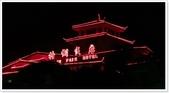 大陸桂林五日遊:夜遊兩江4湖-6233.jpg