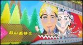 中部旅遊:楓之谷-1_014.jpg