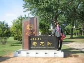 北京承德八日遊:北京承德八日遊262