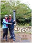 尖石鄉、秀巒村、青蛙石、薰衣草森林:陽具公園_011.jpg