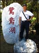 中部旅遊:福壽山農場_026.JPG