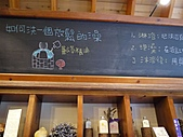 2011.3月薰衣草森林:2011-3月遊薰衣草森林 0