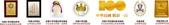 黃金香肉乾★板橋頂級肉干-黃金肉條禮盒名店:★泰山頂級肉乾-黃金肉條禮盒名店推薦-台灣第一名牛肉乾-極品肉干-豬肉紙伴手禮-檸檬泰式豬肉干-新北市高級紙肉片-