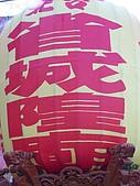 屏東潮州迎城隍第三天相片:107_0409.JPG