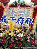 台南市安平海頭社廣濟宮成繞境:109_3061.JPG