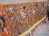 台南市安平海頭社廣濟宮成繞境:109_3062.JPG