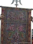 台南市安平海頭社廣濟宮成繞境:109_2993.JPG
