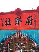 台南市安平海頭社廣濟宮成繞境:109_3070.JPG
