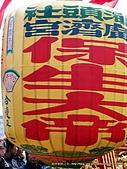 台南市安平海頭社廣濟宮成繞境:109_2923.JPG