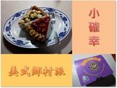尋找「美食」微旅行~:【文章封面】艾媽咪食品屋鄉村派 Mom's Pies
