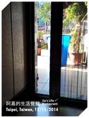 生活隨手拍 Jia's Life photos:【可愛阿嬤】紗門沒關好呀