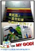 菜鳥 七年級:貴鬆鬆!一盒(12色)色鉛筆要價NT $170!!