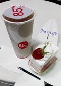 生活隨手拍 Jia's Life photos:【小確幸】中獎!85℃下午茶組