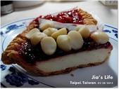 尋找「美食」微旅行~:【派】夏威夷豆蔓越莓