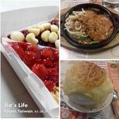 尋找「美食」微旅行~:相簿封面
