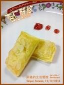 愛上烹飪課!I ♡ Cooking!:【甜點】杏仁酥條