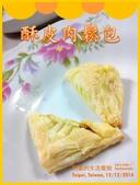 愛上烹飪課!I ♡ Cooking!:【甜點】酥皮肉鬆包