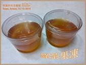 愛上烹飪課!I ♡ Cooking!:【甜點】綠茶果凍