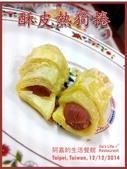 愛上烹飪課!I ♡ Cooking!:【甜點】酥皮熱狗捲