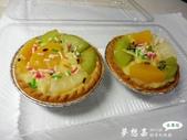 愛上烹飪課!I ♡ Cooking!:【甜點】水果塔