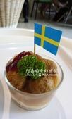 品味歐風~IKEA House:~ 瑞典傳統肉丸 ~