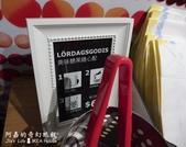 品味歐風~IKEA House:驚喜!美味糖果隨心配