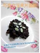 愛上烹飪課!I ♡ Cooking!:【甜點】巧克力玉米片脆餅